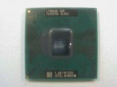 HP 399931-002 Processor  used