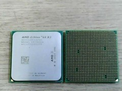 AMD AD04400IAA5D0 Processor...