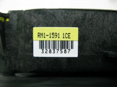 DELL HP-P2507F3P 250W POWER SUPPLY USED