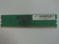 IBM 41A3517 Memory  used