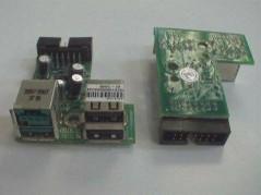IBM 42M5848 SUREPOS 700 USB...