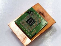 INTEL SL687 Processor  used
