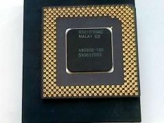 INTEL P100 Processor  used