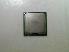 INTEL SL7TU Processor  used