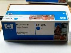 HP C4192A Printer Part  new