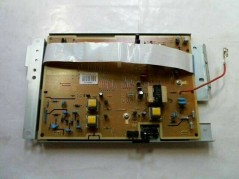 HP RM1-4039 Printer Part  used