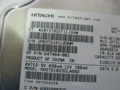 HITACHI-H3D250872S