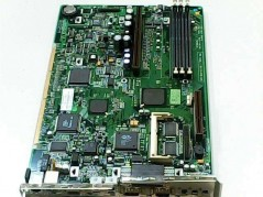 FOXCONN 135638-002B SECC 2 SLOT 1 PASSIVE HEATSINK USED