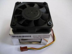 ASUS 13GNRS1AM010-1 X71 SERIES PROCESSOR HEATSINK USED